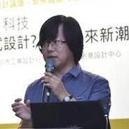 太火鸟创始人兼CEO雷海波先生作为受邀嘉宾在金点设计论坛上发表演讲