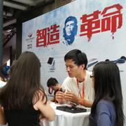 2014TechCrunch国际创新峰会太火鸟展区人潮鼎沸