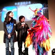"""太火鸟 在""""ChinaBang互联网创新年会暨颁奖典礼""""舞台惊艳全场"""