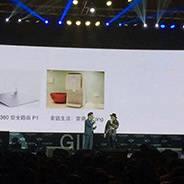 太火鸟孵化婴萌智能配奶机荣获极客公园创新大会年度极客智能硬件产品