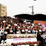 太火鸟举办北京蛋年创新大会